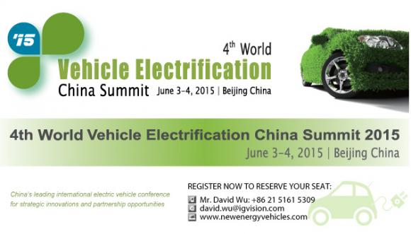 4th-world-vehicle-electrification-china-summit