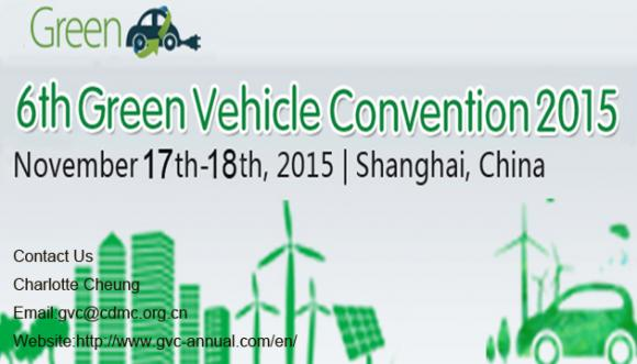 6th-green-vehicle-convention-2015