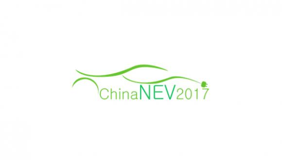 7th-china-international-energy-vehicle-forum-2017