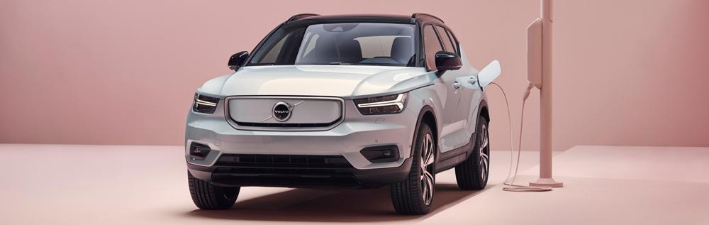 volvo xc40 recharge home charging
