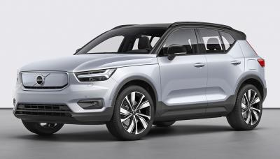 volvo xc40 recharge pure electric order